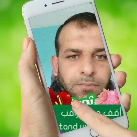 Video Call with Bashir