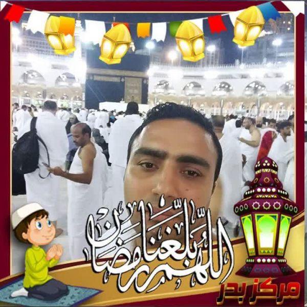 Video Call with حسن ابوريماس ورامز