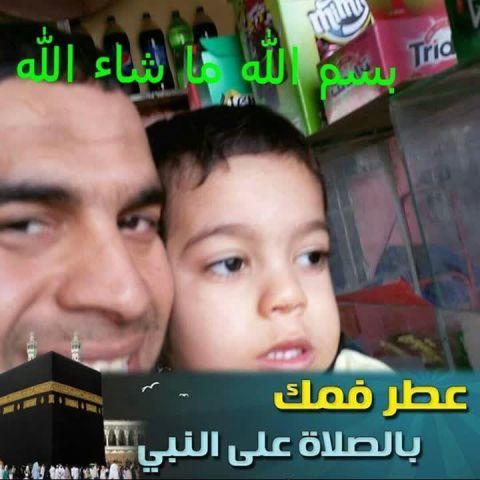 Video Call with ابو معاذ