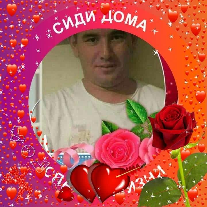 Video Call with Olimov