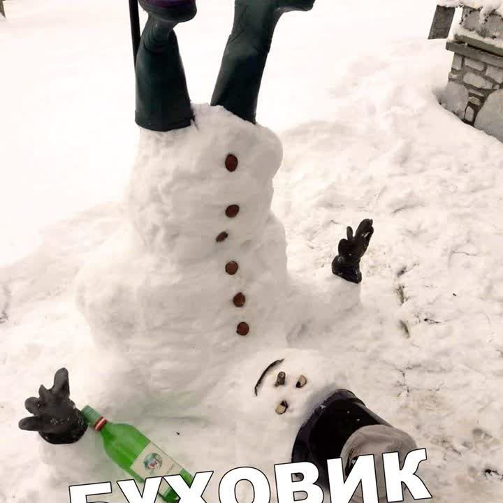 Video Call with Руслан