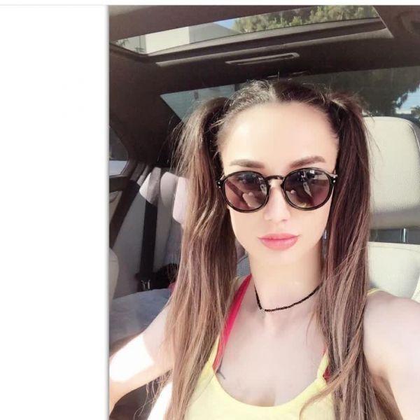 Video Call with Damla