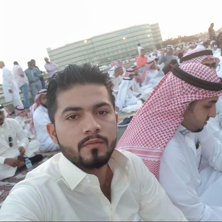 Video Call with Ibrahim