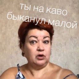 Video Call with _Kиsca_