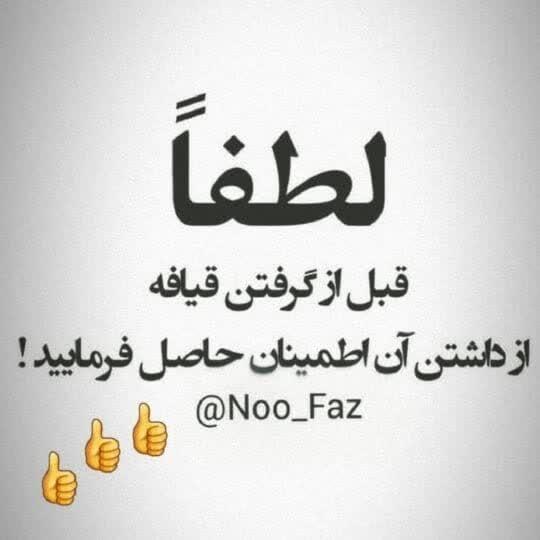 Video Call with نورزهی