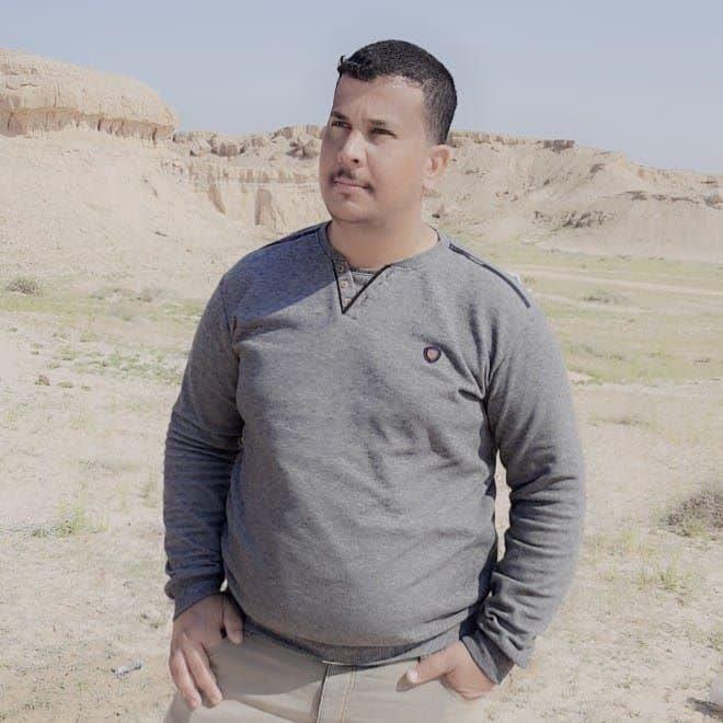 Video Call with فؤاد جواد