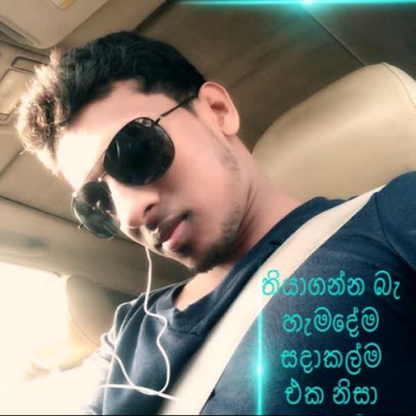 Video Call with Manoj