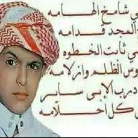 Video Call with أبو برهان