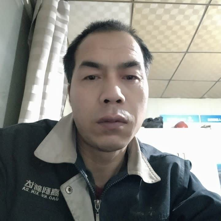 Video Call with guestuser_4896543