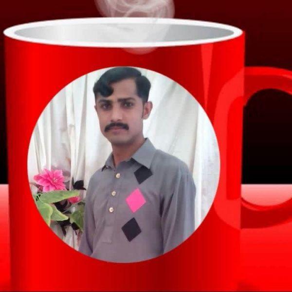 Video Call with Khadim g