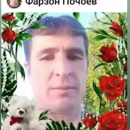 Video Call with Фарзон