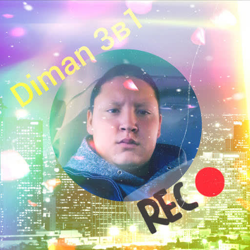 Video Call with Diman 3В1