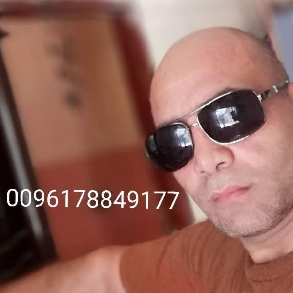 Video Call with الخال