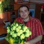 Video Call with Алексей