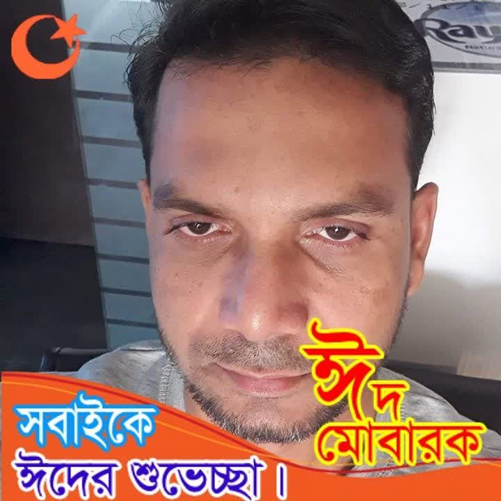 Video Call with Omar Faruk