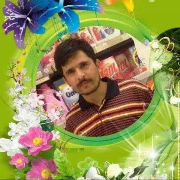 Video Call with Qais