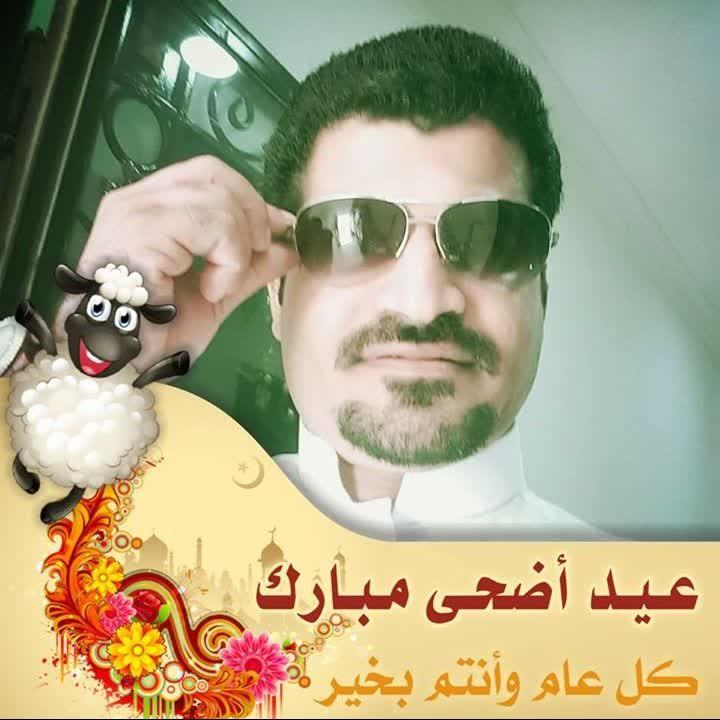 Video Call with عوض بن احمد