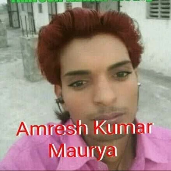 Video Call with Amresh