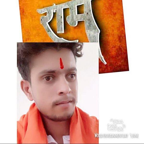 Video Call with Ashwani