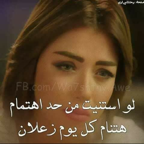 Video Call with باسم