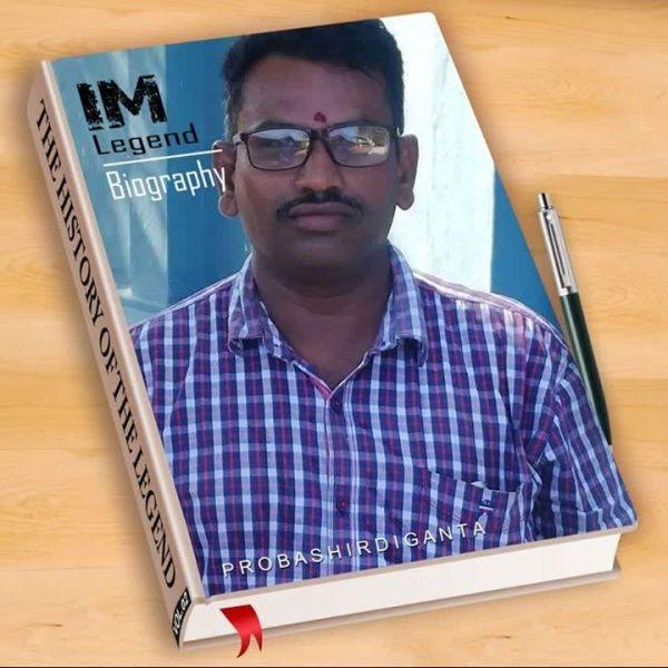 Video Call with Janardhanareddy