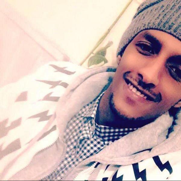 Video Call with Abulfatah