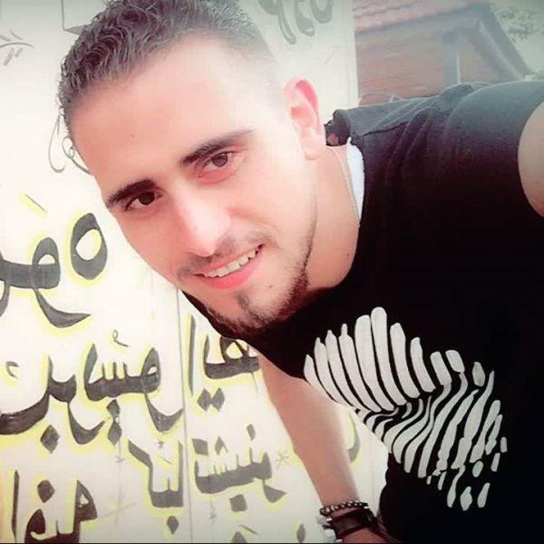 Video Call with Hamza