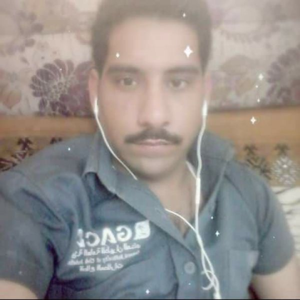 Video Call with Muhammad