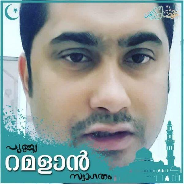 Video Call with Nadim