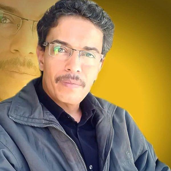 Video Call with Waelov