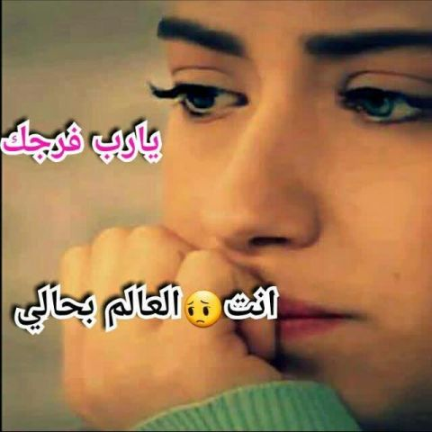 Video Call with تو فيق