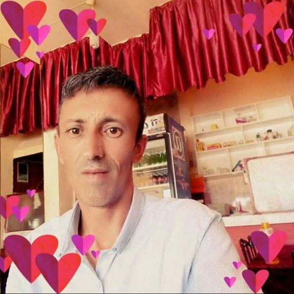 Video Call with Bayram