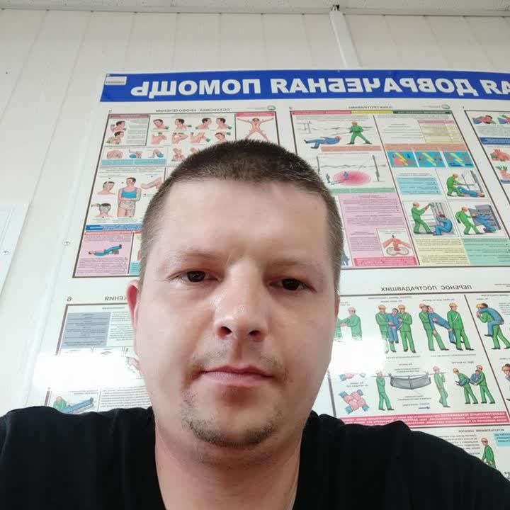 Video Call with Илья