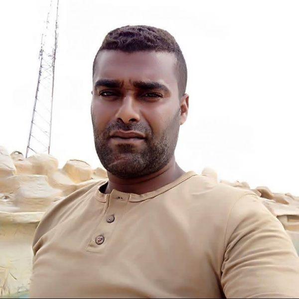 Mohamed ile Görüntülü Görüş