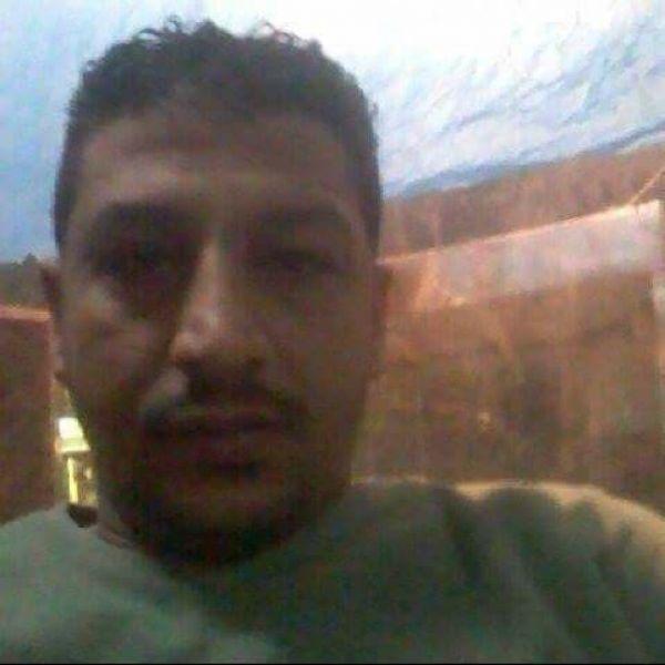 Video Call with ابافرح