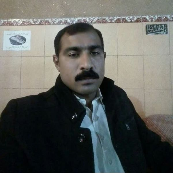 Raisajwar2843 ile Görüntülü Görüş