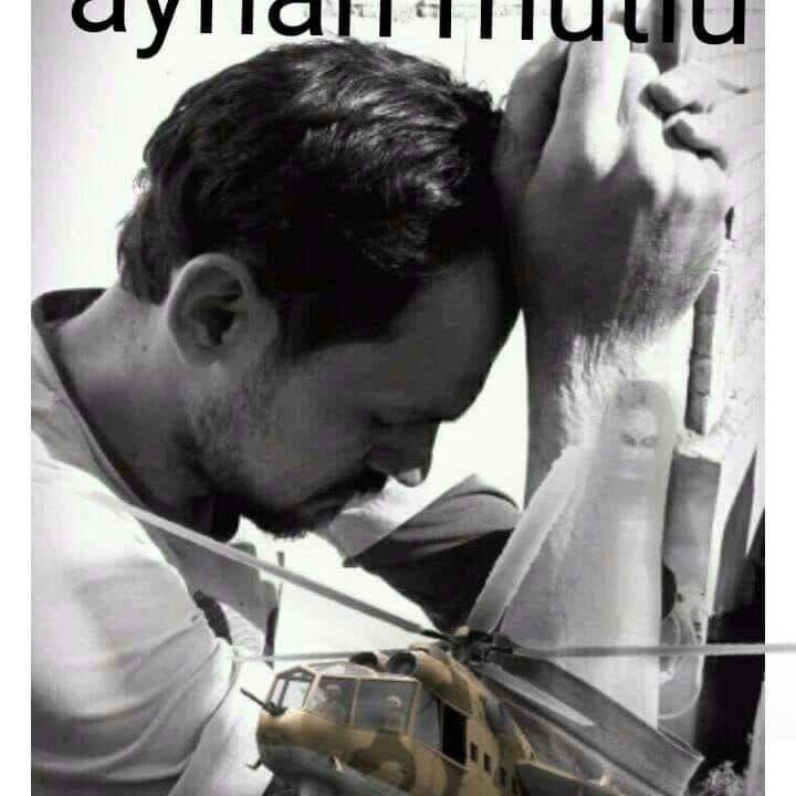 Ayhan ile Görüntülü Görüş