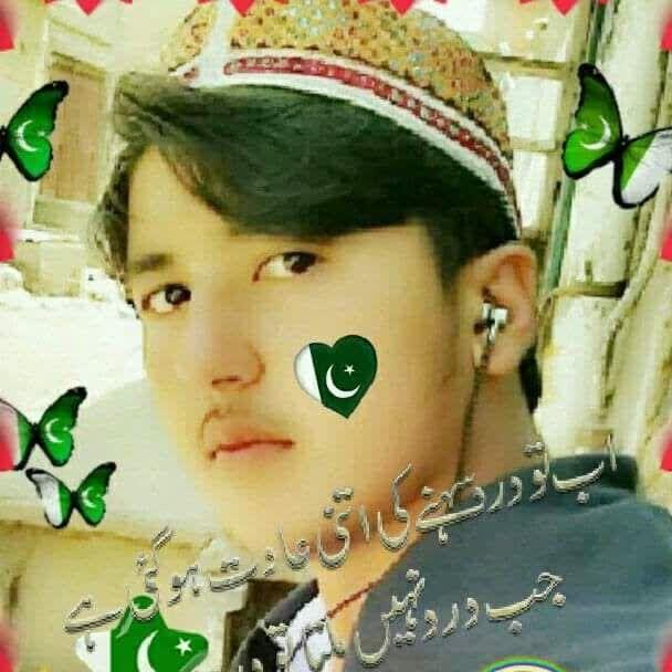 Mushtaq khan ile Görüntülü Görüş