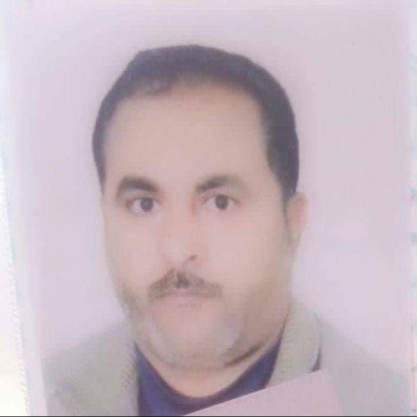 باسم العراقي ال ile Görüntülü Görüş