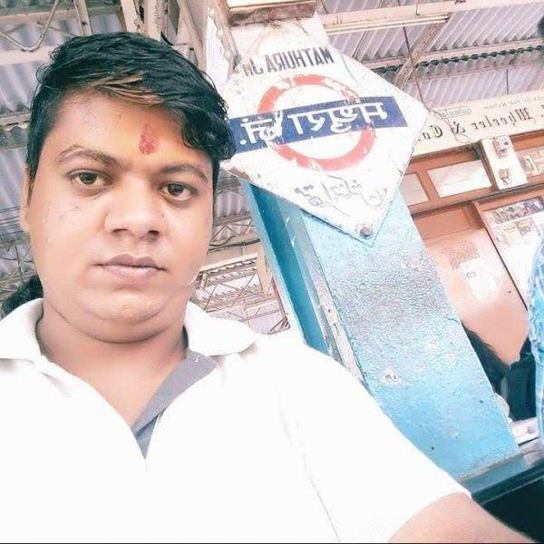 Rahul ile Görüntülü Görüş
