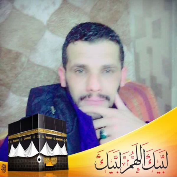 Video Call with احمد
