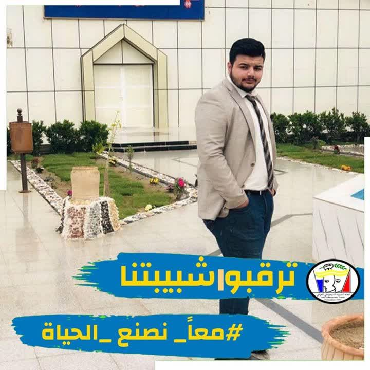 حسين حامد ile Görüntülü Görüş