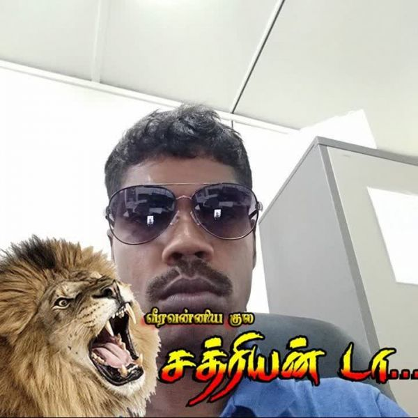 Video Call with Tharun
