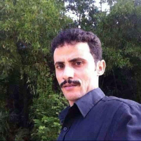 Video Call with فيصل داود