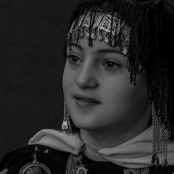 Mokhtariya ile Görüntülü Görüş