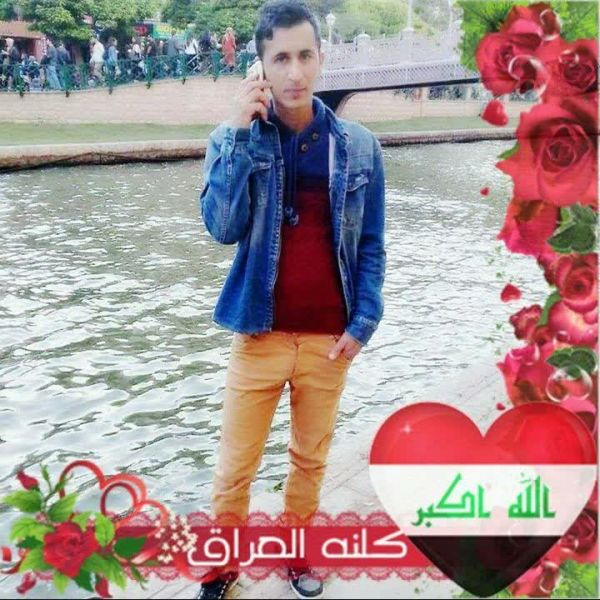 Video Call with تلعفر