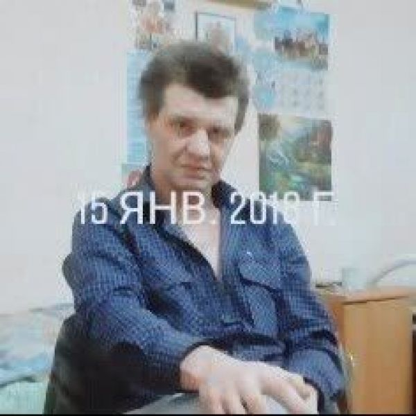 Video Call with Д М И Т Р И Й
