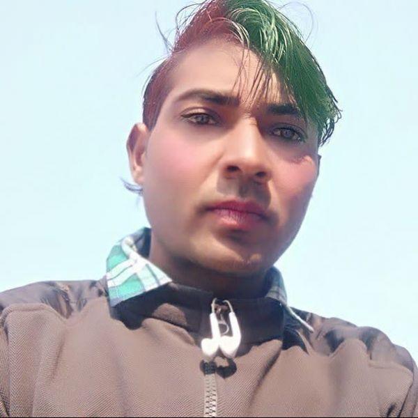 Ajay ile Görüntülü Görüş