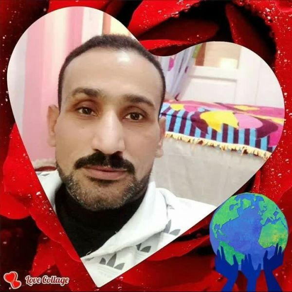 Video Call with محمد شعبان