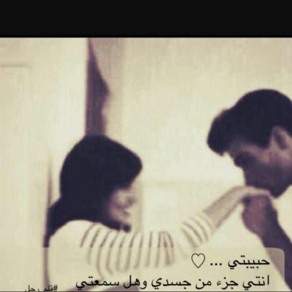 حنان حماد ile Görüntülü Görüş